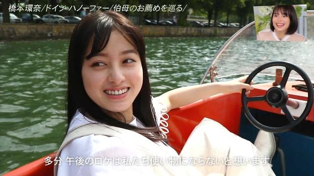 橋本環奈の『アナザースカイII』出演時のエロ画像016