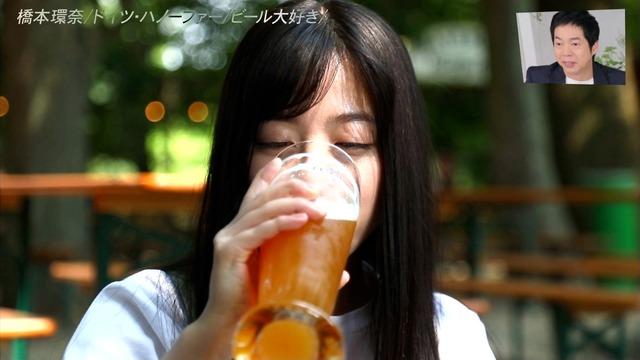橋本環奈の『アナザースカイII』出演時のエロ画像022