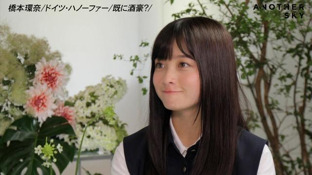 橋本環奈の『アナザースカイII』出演時のエロ画像024