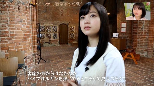 橋本環奈の『アナザースカイII』出演時のエロ画像028