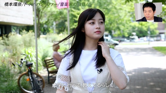 橋本環奈の『アナザースカイII』出演時のエロ画像030
