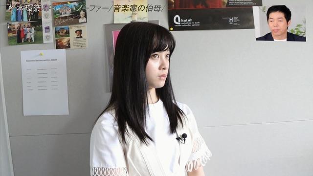 橋本環奈の『アナザースカイII』出演時のエロ画像033