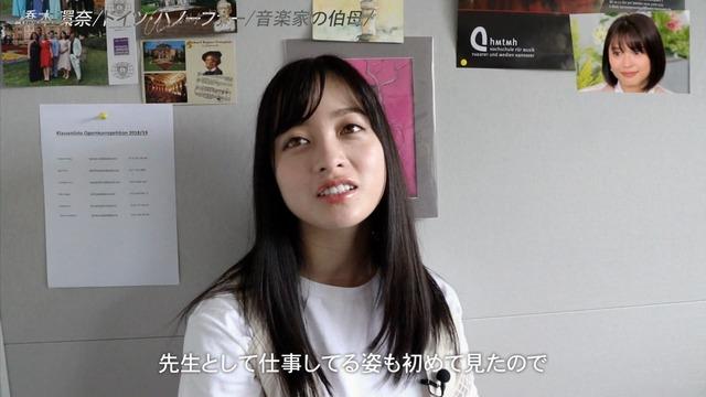 橋本環奈の『アナザースカイII』出演時のエロ画像036