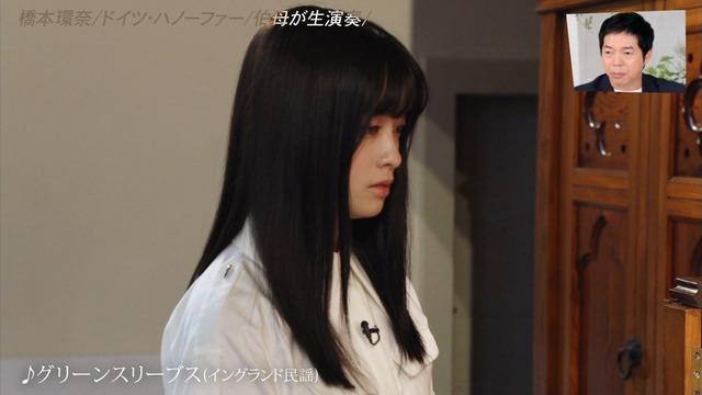 橋本環奈の『アナザースカイII』出演時のエロ画像038