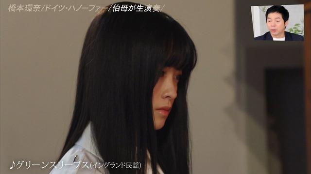 橋本環奈の『アナザースカイII』出演時のエロ画像039