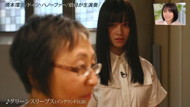 橋本環奈の『アナザースカイII』出演時のエロ画像040