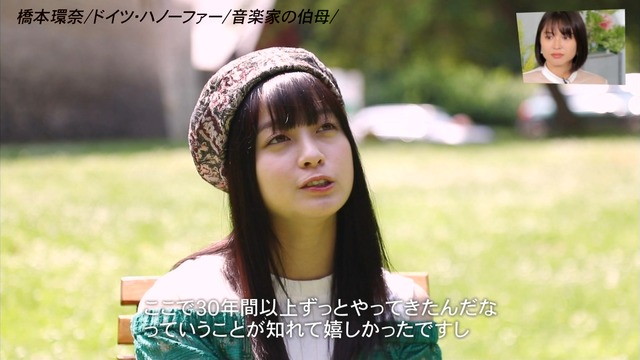 橋本環奈の『アナザースカイII』出演時のエロ画像046