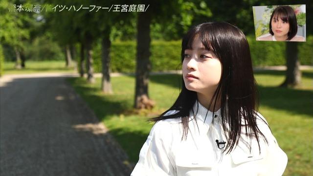 橋本環奈の『アナザースカイII』出演時のエロ画像052