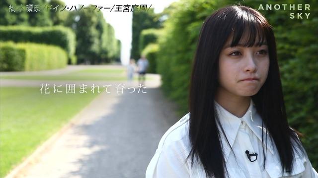 橋本環奈の『アナザースカイII』出演時のエロ画像053