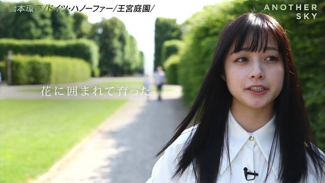 橋本環奈の『アナザースカイII』出演時のエロ画像054
