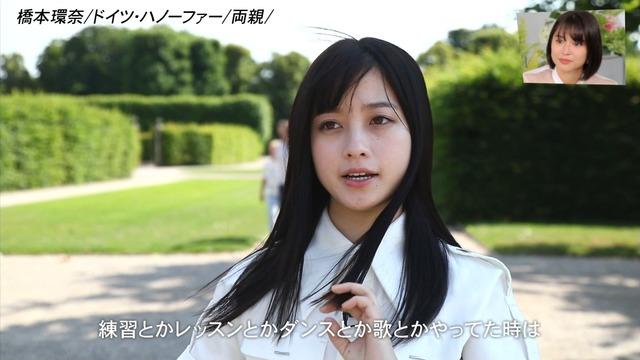 橋本環奈の『アナザースカイII』出演時のエロ画像055