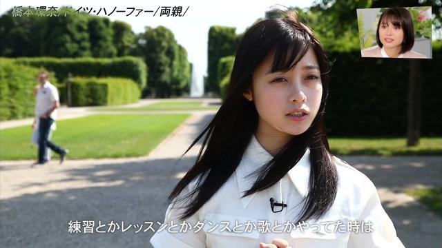 橋本環奈の『アナザースカイII』出演時のエロ画像056