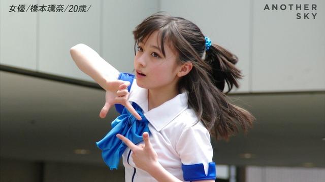 橋本環奈の『アナザースカイII』出演時のエロ画像061