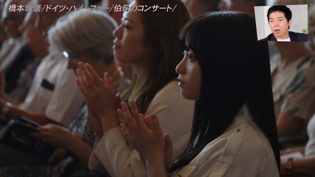 橋本環奈の『アナザースカイII』出演時のエロ画像064