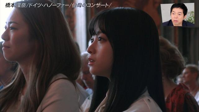 橋本環奈の『アナザースカイII』出演時のエロ画像065