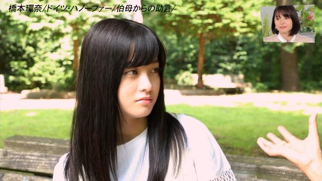 橋本環奈の『アナザースカイII』出演時のエロ画像067
