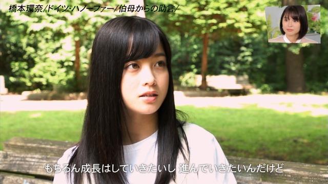 橋本環奈の『アナザースカイII』出演時のエロ画像068