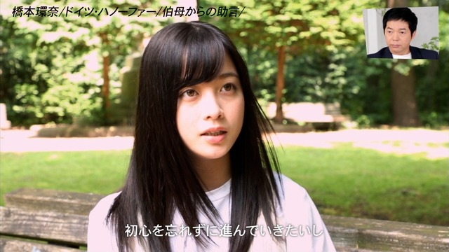 橋本環奈の『アナザースカイII』出演時のエロ画像069