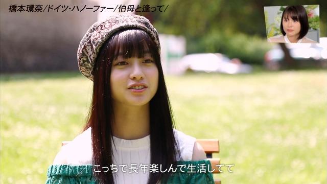 橋本環奈の『アナザースカイII』出演時のエロ画像071