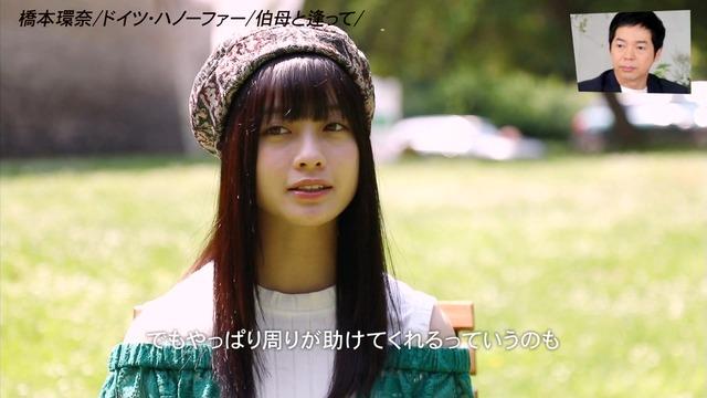 橋本環奈の『アナザースカイII』出演時のエロ画像073