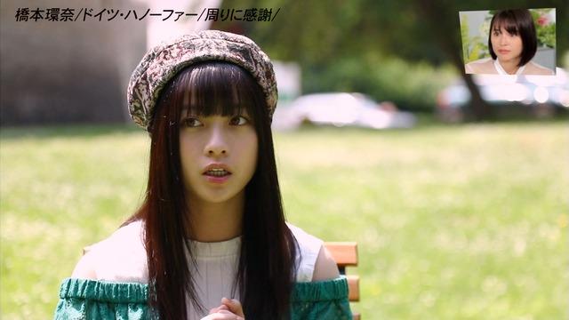 橋本環奈の『アナザースカイII』出演時のエロ画像075