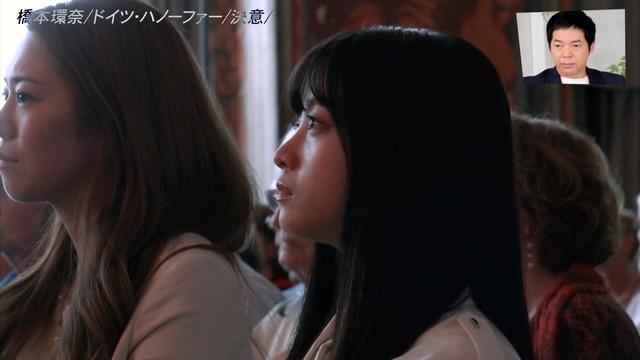 橋本環奈の『アナザースカイII』出演時のエロ画像078