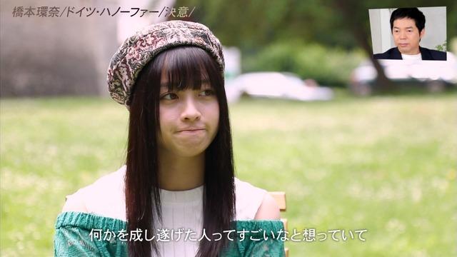 橋本環奈の『アナザースカイII』出演時のエロ画像081