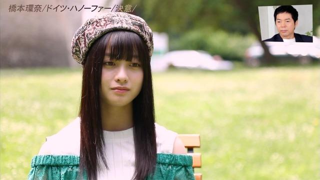 橋本環奈の『アナザースカイII』出演時のエロ画像082