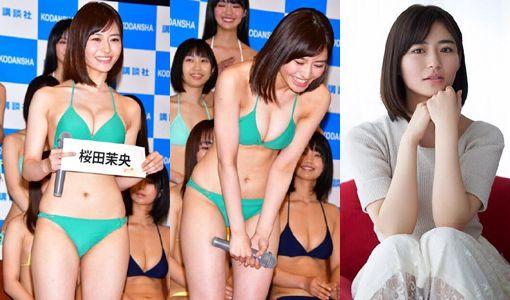 桜田茉央エロ画像