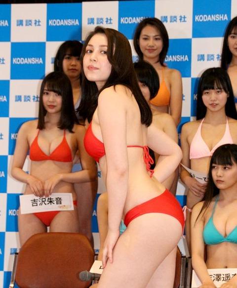 ミッシェル愛美の「ミスマガジン2019」水着姿エロ画像003