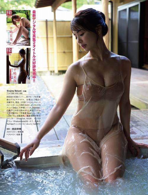 平嶋夏海のセクシーグラビアエロ画像008