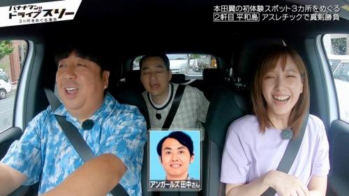 本田翼のお尻ドアップエロ画像002