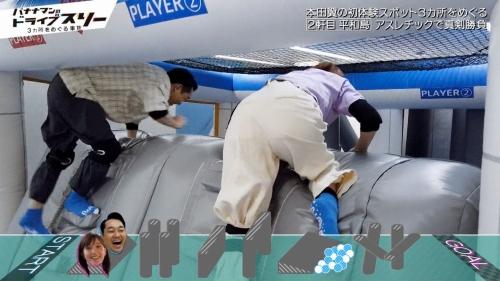 本田翼のお尻ドアップエロ画像007