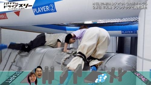 本田翼のお尻ドアップエロ画像008