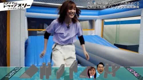 本田翼のお尻ドアップエロ画像009