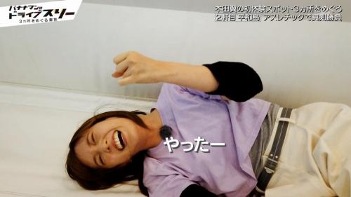 本田翼のお尻ドアップエロ画像011