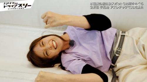 本田翼のお尻ドアップエロ画像012
