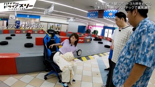 本田翼のお尻ドアップエロ画像015