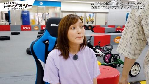 本田翼のお尻ドアップエロ画像014