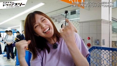 本田翼のお尻ドアップエロ画像024