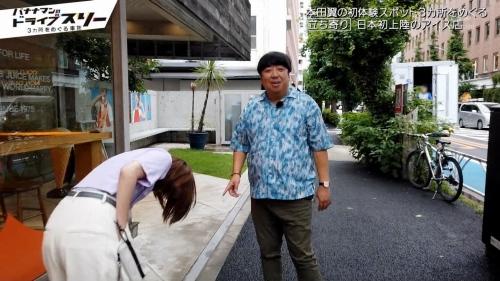 本田翼のお尻ドアップエロ画像035