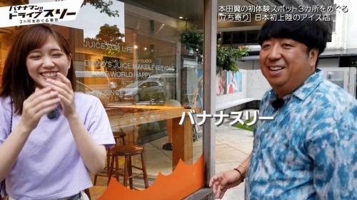 本田翼のお尻ドアップエロ画像036