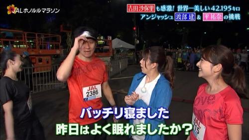 平祐奈のマラソン乳揺れエロ画像002