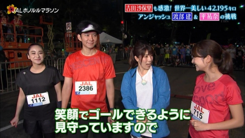 平祐奈のマラソン乳揺れエロ画像004