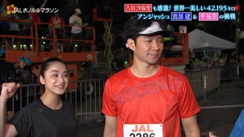 平祐奈のマラソン乳揺れエロ画像005