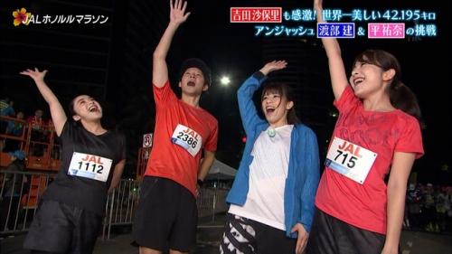 平祐奈のマラソン乳揺れエロ画像006
