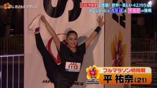平祐奈のマラソン乳揺れエロ画像007