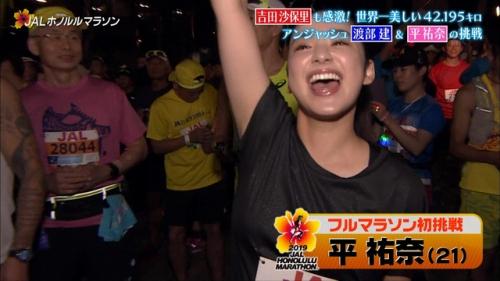 平祐奈のマラソン乳揺れエロ画像009