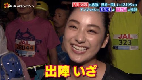 平祐奈のマラソン乳揺れエロ画像010