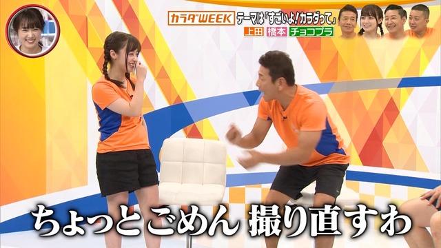 橋本環奈の『Going! Sports&News』ムッチリ生足太ももエロ画像011